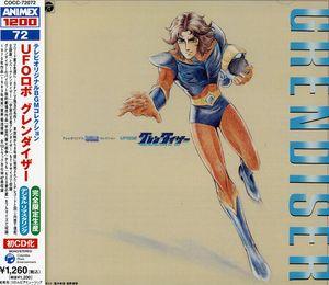 UFO Robo Grendizer (Original Soundtrack) [Import]