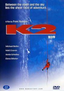 K2 (1992) [Import]