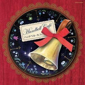 Handbell Cafe (Original Soundtrack) [Import]