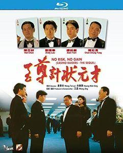 Casino Raiders Ii: No Risk No Gain (1990) [Import]