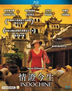Indochine [Import]