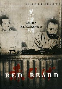 Red Beard (Criterion Collection)