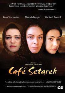 Café Setareh