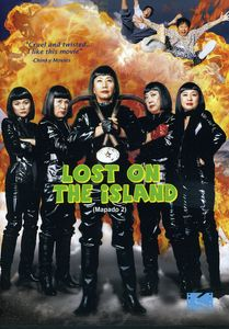 Lost on the Island