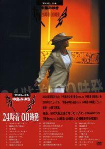 Yakai 24 Ji Chaku 00 Ji Hatsu 14 [Import]