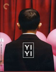 Yi Yi (Criterion Collection)