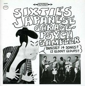 Sixties Japanese Garage-Psych Sampler /  Various