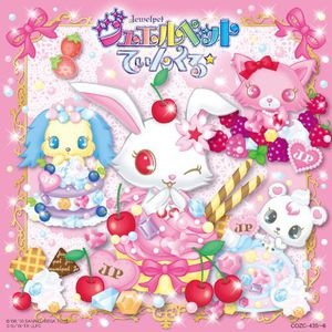 Happy Twinkle [Import]