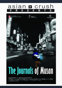 The Journal of Musan