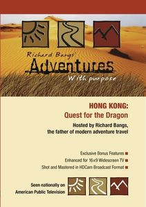 Adventures With Purpose: Hong Kong