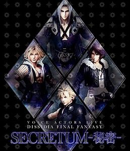 Voice Actors Live Dissidia Final Fantasy Secretum (Himitsu) (OriginalSoundtrack) [Import]
