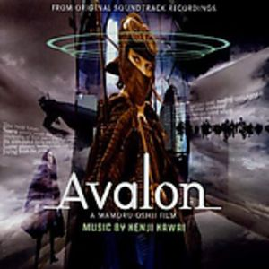 Avalon (Original Soundtrack) [Import]