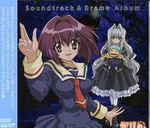 Karin & Dorama (Original Soundtrack) [Import]