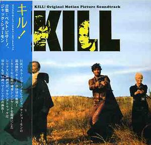 Kill (Original Soundtrack) [Import]