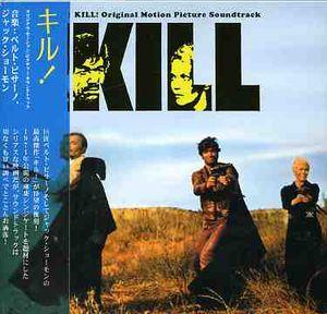 Kill (Original Soundtrack) [Import]
