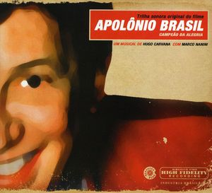Apolonio Brasil (Original Soundtrack) [Import]