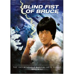 The Blind Fist of Bruce