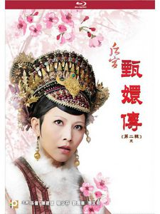 Empresses in the Palace PT. 2 [Import]