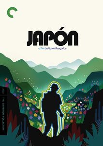 Japón (Criterion Collection)