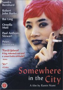 Somewhere in City (1998)