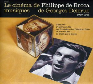 Le Cinema de Philippe de Broca 1 [Import]