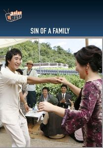 Sin of a Family