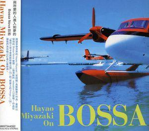 Hayao Miyazaki on Bossa /  Various [Import]