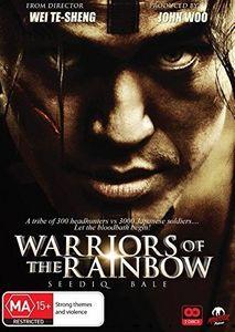Warriors of the Rainbow: Seediq Bale [Import]