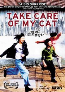 Take Care of My Cat