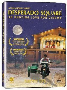 Desperado Square