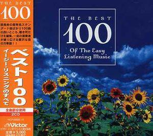 Best 100-Easy Listening (Original Soundtrack) [Import]