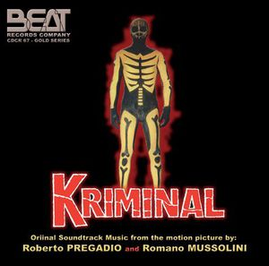 Kriminal (Original Soundtrack) [Import]