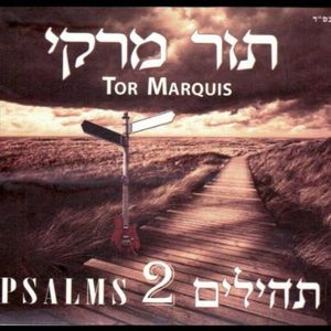 Psalms (Tehillim ) 2