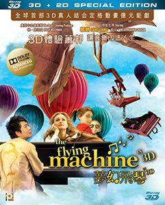 Flying Machine (2013) (3D + 2D) [Import]