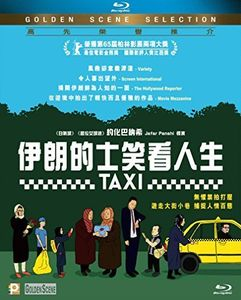 Taxi (2015) [Import]