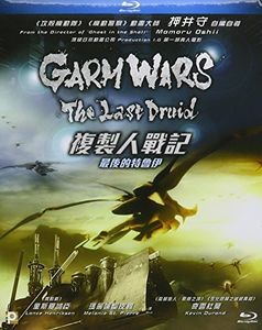 Garm Wars: Last Druid (2014) [Import]