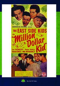 The East Side Kids Million Dollar Kid