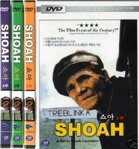 Shoah (1985) [Import]