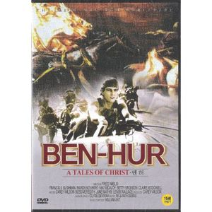 Ben-Hur : A Tale of Christ (1925) [Import]