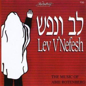 Lev V'nefesh 1 /  Various
