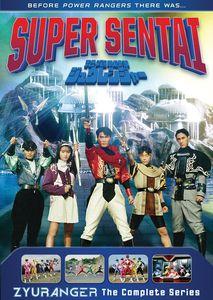 Super Sentai: Zyuranger: The  Complete Series