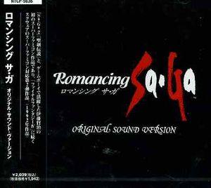 Romancing Sa Ga (Original Soundtrack) [Import]