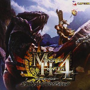 Monster Hunter 4 (Original Soundtrack) [Import]