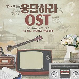 Drama Ost Reply 1988 1994 1997 Theme (Original Soundtrack) [Import]