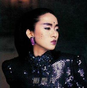 Fiery Tango [Import] , Anita Mui