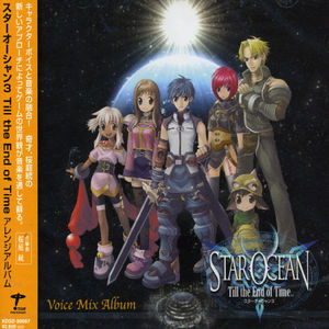Star Ocean: Till the End of Time Voice Mix (Original Soundtrack) [Import]