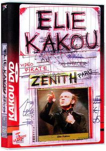 Elie Kakou: Video Pirate Du Zenith [Import]