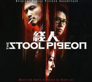 Stool Pigeon Ost