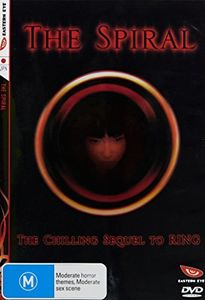 Ring: The Spiral [Import]