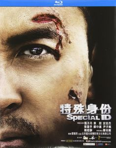 Special Id (2013) [Import]